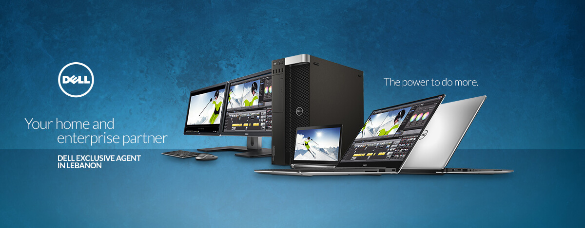 Dell banner 2020